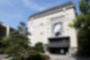 子規記念博物館.jpg