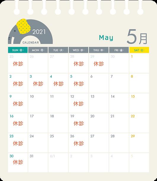 sano-ent_calendar_202105.png