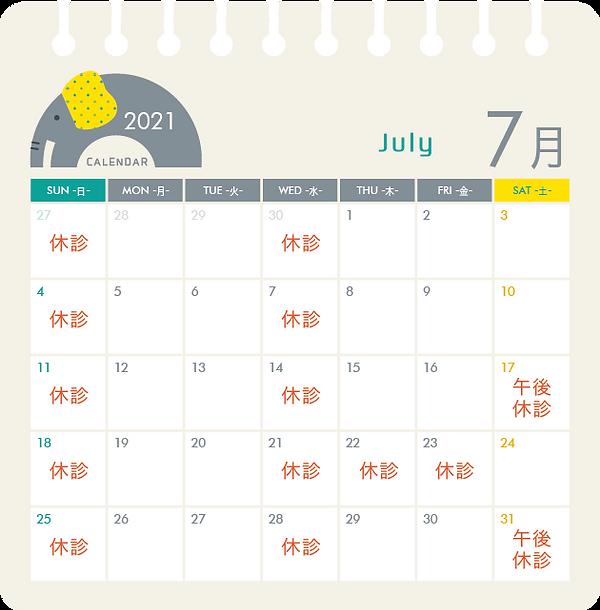 sano-ent_calendar_202107.png