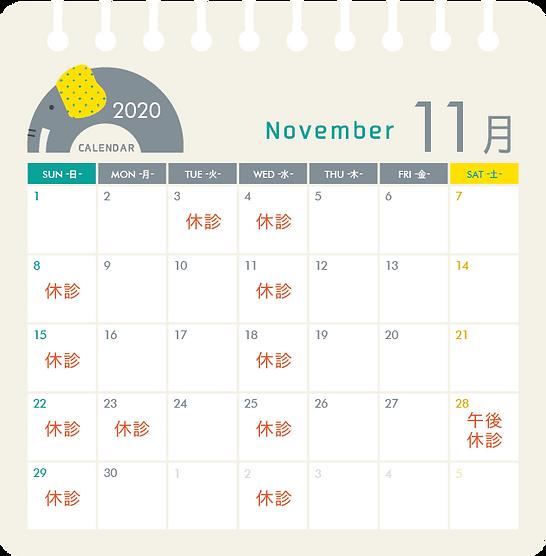 sano-ent_calendar_202011.png