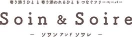 sowa-logo-hanten.png