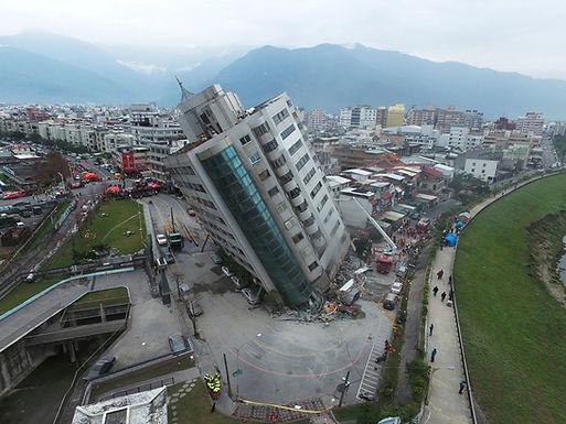 DSE Geog Essay 地理例子 | C1: Hualien Earthquake
