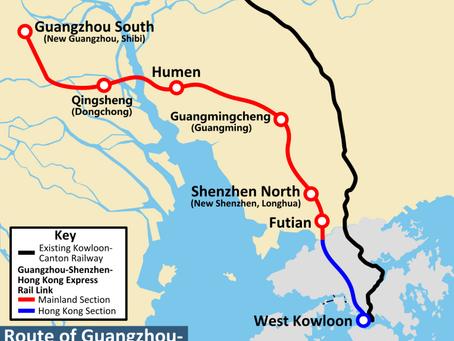 DSE Geog Essay 地理例子 | E3: Hong Kong-Shenzhen Express Rail Link