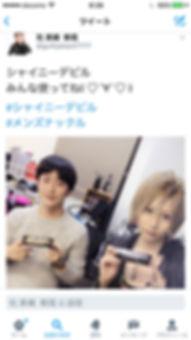 sns_07.jpg