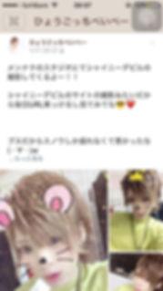 sns_02.jpg
