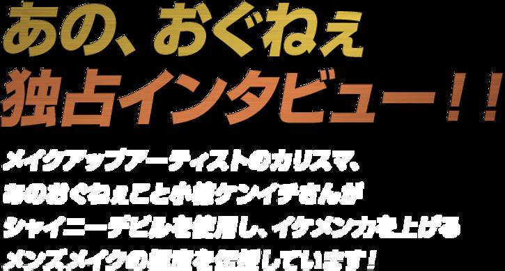 cont_01_01_ttl.png