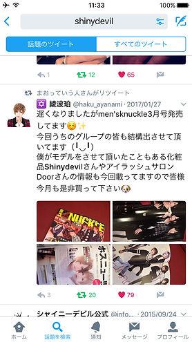 sns_05.jpg
