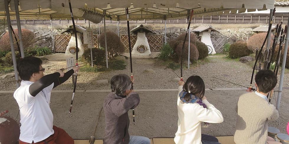 日南市 剣道・四半的・泰平踊り 体験モニター実施