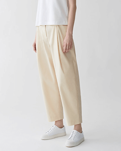 COS Rounded Cotton Trousers