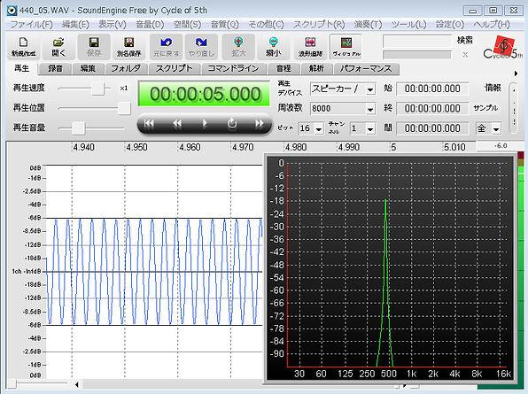 mbed_audio_wave_soundengine.jpg