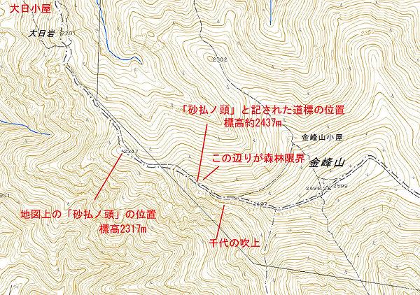 20160618_金峰山17.jpg