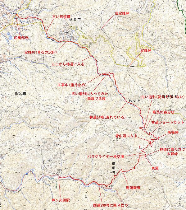 20210311_高篠峠と大野峠01.jpg