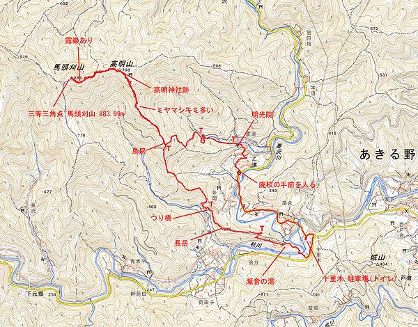 20201109_馬頭刈山01.jpg