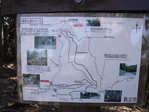 20200325_秩父御岳山06.jpg