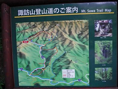 20160523_諏訪山03.jpg