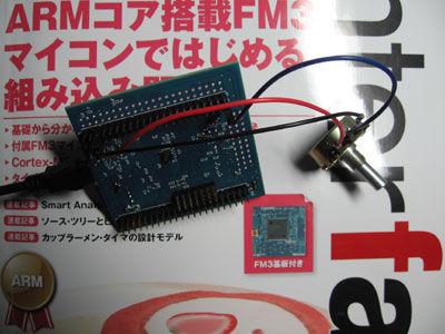 FM3_4.jpg