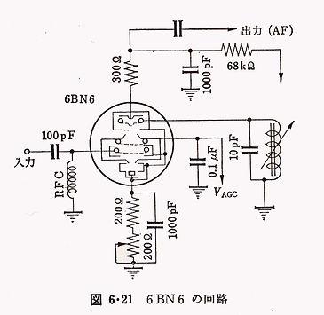 6BN6_03.jpg