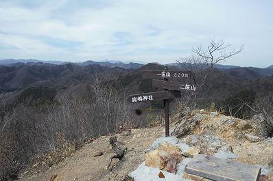 20150328_三床山08.jpg