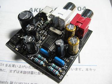 DAC_U2704_3.jpg