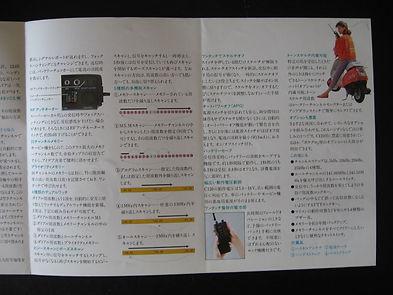 C120_カタログ4.jpg