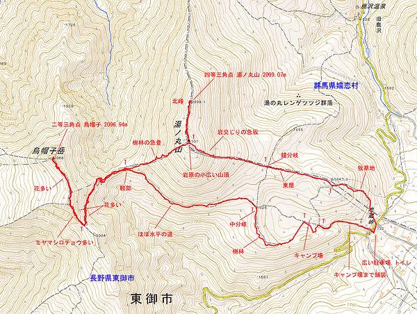 20190803_湯ノ丸山00.jpg
