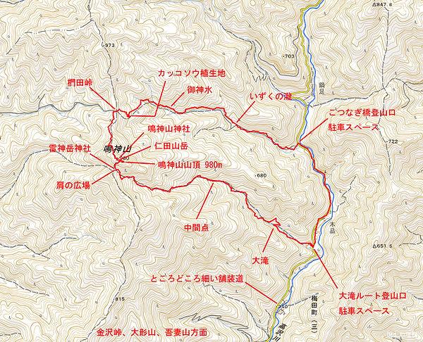20200305_鳴神山00.jpg