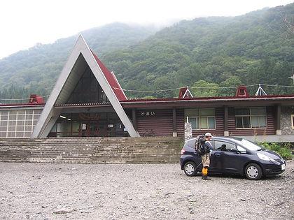 20130911_谷川岳縦走01.jpg