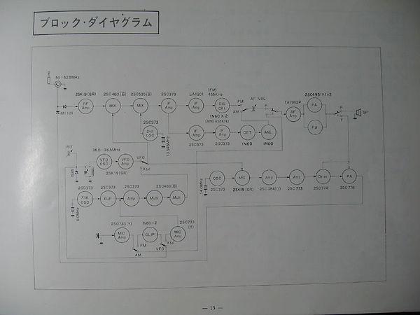 tr1200_4.jpg