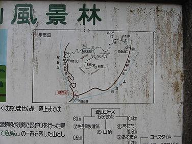 20130420_有笠山2.jpg