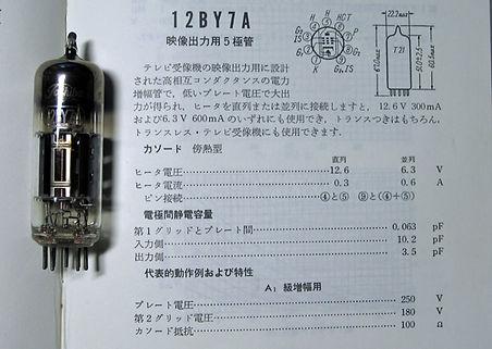 12BY7A_0.jpg