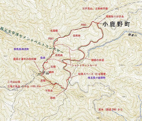 20181101_北稜から二子山01.jpg