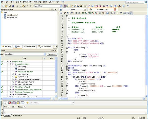 MAX_II_CPLD_2.jpg