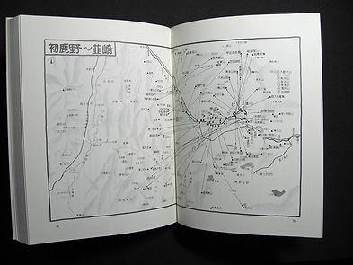 中央線から_03.jpg