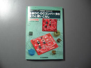BD9778F_1.jpg