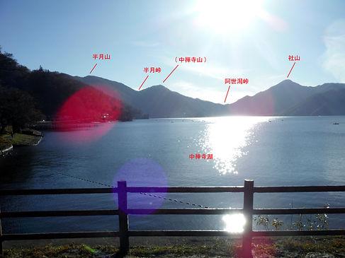 20151026_日光半月山04.jpg