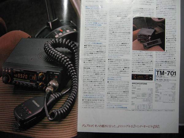TM701_6.jpg