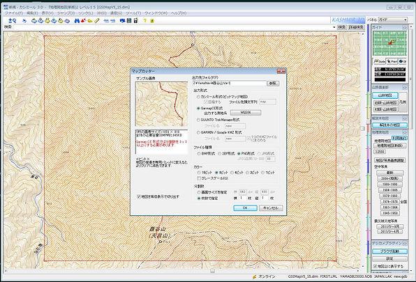 YamaNavi_study04.jpg