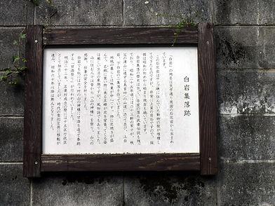 20180625_蕨山11.jpg