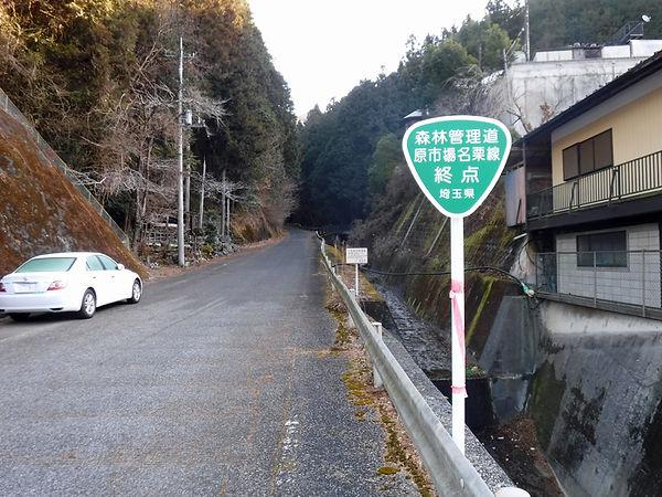20210116_仁田山峠から竹寺02.jpg