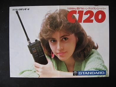 C120_カタログ1.jpg
