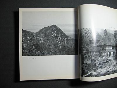 静かなる山03.jpg