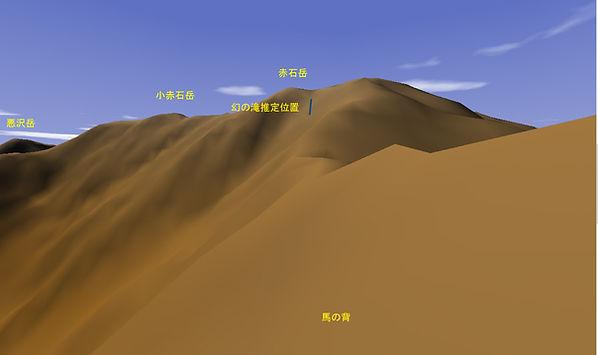 赤石岳幻の滝02.jpg