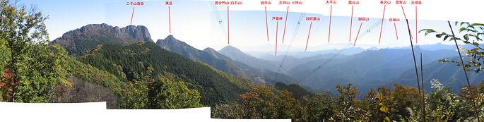 二子山県界尾根送電鉄塔からのパノラマ.jpg