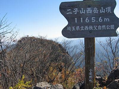 20161105_志賀坂二子山15.jpg