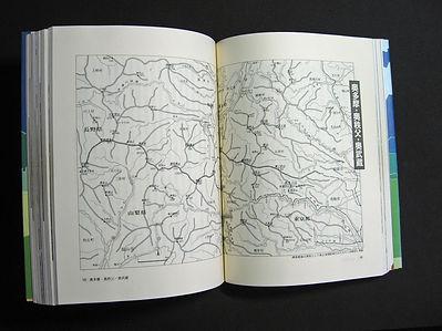 関東百山05.jpg