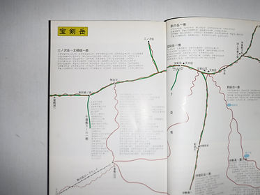 高山植物入門04.jpg