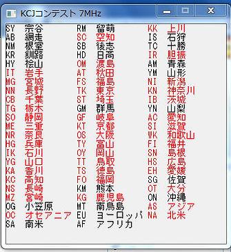 11kcj_gamen_1.jpg