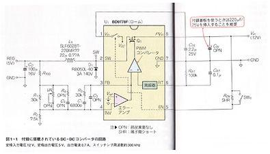BD9778F_3_1.jpg