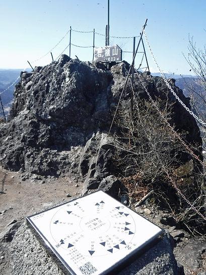 20200224_岩櫃山06.jpg