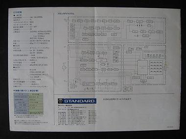 C120_カタログ5.jpg